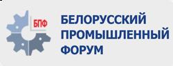Белорусский индустриальный собрание 0017