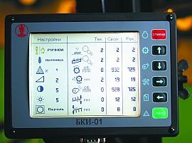 Терминал с LCD-экраном